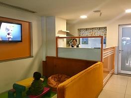 Çocuk Oyun Alanı ve ENT Cafe